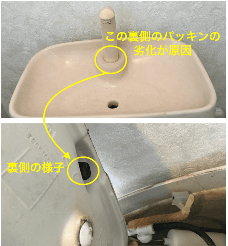 タンク式トイレのゴムパッキン劣化場所
